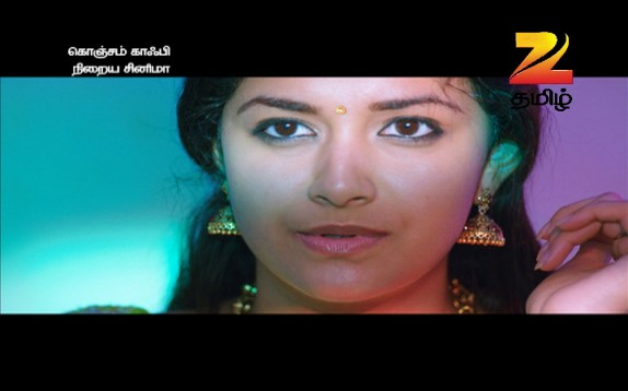 Watch Konjam Coffee Niraya Cinema EP 38 28 Feb 2016 Online