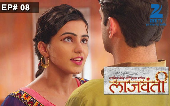 Lajwanti - Episode 8 - October 7, 2015 - Full Episode