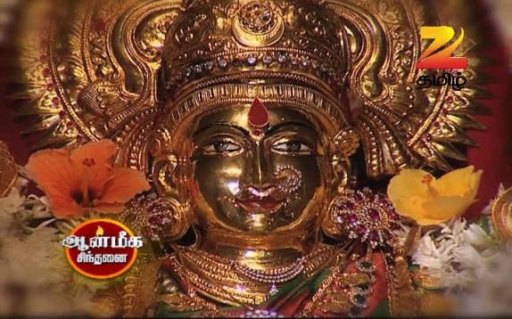 Aanmika Sindhanai - Episode 227 - December 2, 2015 - Full Episode