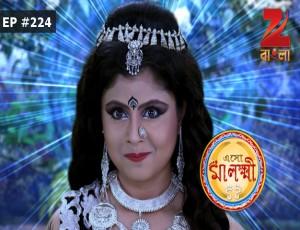 Eso Maa Lakkhi - Episode 224 - July 22, 2016 - Full Episode