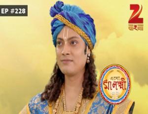 Eso Maa Lakkhi - Episode 228 - July 26, 2016 - Full Episode