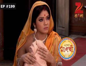 Eso Maa Lakkhi - Episode 199 - June 27, 2016 - Full Episode