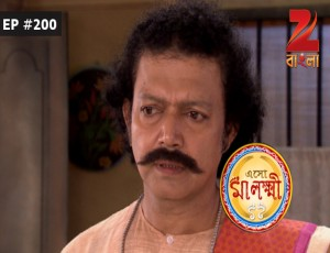 Eso Maa Lakkhi - Episode 200 - June 28, 2016 - Full Episode