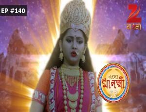 Eso Maa Lakkhi - Episode 139 - April 29, 2016 - Full Episode