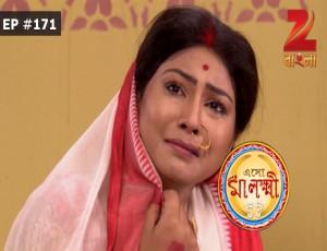 Eso Maa Lakkhi - Episode 171 - May 30, 2016 - Full Episode