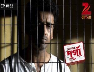 Aamar Durga - Episode 162 - July 22, 2016 - Full Episode