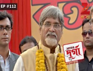 Aamar Durga - Episode 112 - May 25, 2016 - Full Episode