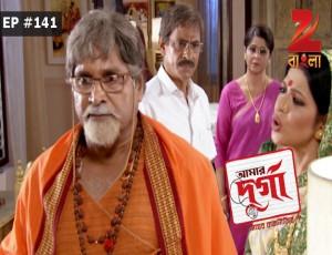 Aamar Durga - Episode 141 - June 28, 2016 - Full Episode