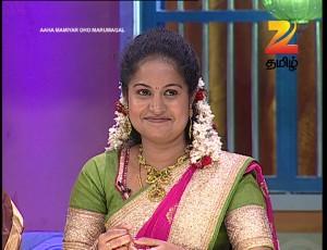 Watch Aaha Maamiyar Oho Marumagal EP 23 19 Mar 2016 Online