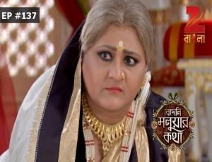 Bedeni Moluar Kotha - Episode 137 - July 22, 2016 - Full Episode