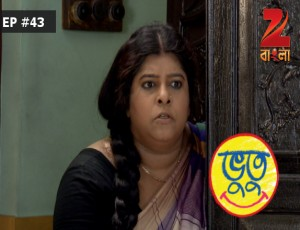Bhootu - Episode 43 - May 2, 2016 - Full Episode