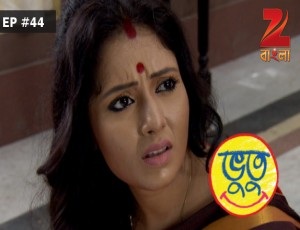 Bhootu - Episode 44 - May 3, 2016 - Full Episode