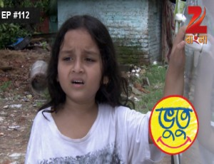 Bhootu - Episode 112 - July 21, 2016 - Full Episode