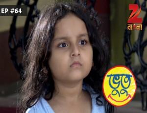 Bhootu - Episode 64 - May 26, 2016 - Full Episode