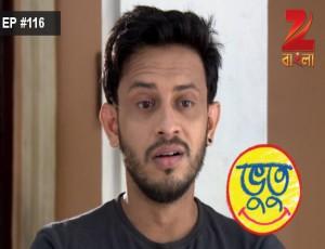 Bhootu - Episode 116 - July 26, 2016 - Full Episode