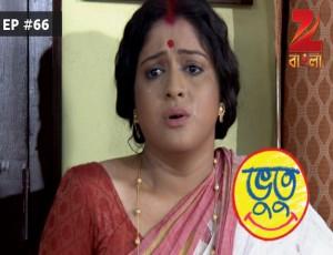 Bhootu - Episode 66 - May 28, 2016 - Full Episode
