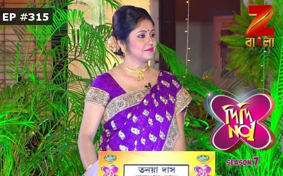 Zee Bangla Live Stream ~ World Wide Channel TV Live