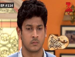 Eii Chhele Ta Bhelbhele Ta - Episode 114 - July 22, 2016 - Full Episode