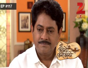 Eii Chhele Ta Bhelbhele Ta - Episode 117 - July 25, 2016 - Full Episode