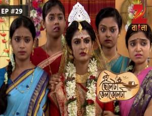 Eii Chhele Ta Bhelbhele Ta - Episode 28 - April 28, 2016 - Full Episode