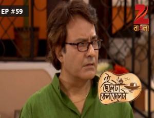 Eii Chhele Ta Bhelbhele Ta - Episode 59 - May 28, 2016 - Full Episode