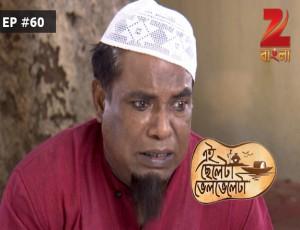 Eii Chhele Ta Bhelbhele Ta - Episode 60 - May 29, 2016 - Full Episode
