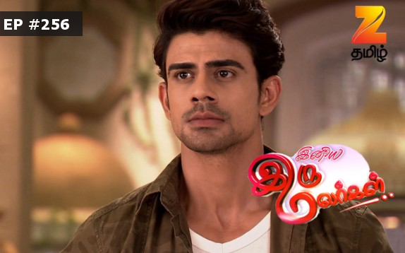 Iniya Iru Malargal 13-12-2017 Episode 435 Zee Tamil Serial
