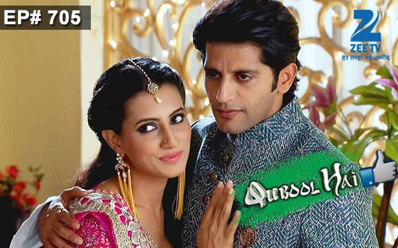 dating tv shows watch online qubool hai