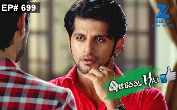 Zee tv drama qubool hai desi tashan : Tamil cinema dk films