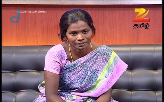 Zee tv solvathellam unmai tamil movies online watch / The