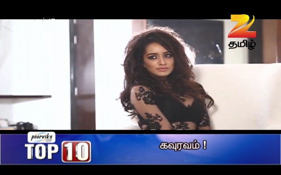 Watch Top 10 EP 1556 04 Mar 2016 Online
