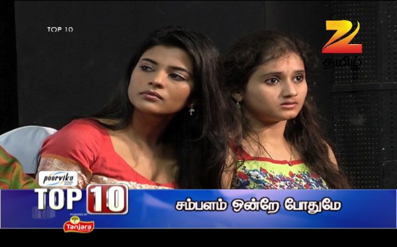 Watch Top 10 EP 1558 08 Mar 2016 Online