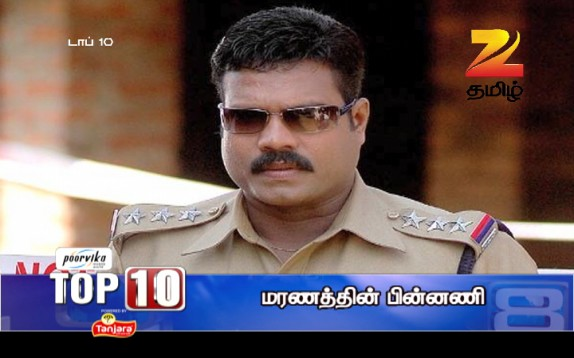 Watch Top 10 EP 1559 09 Mar 2016 Online