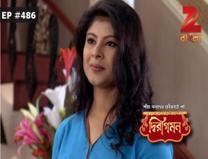 Dwiragaman Ep 486 4th March 2016