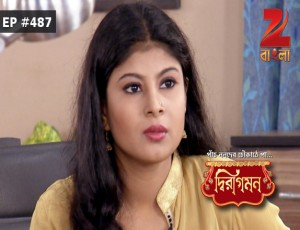 Dwiragaman Ep 487 5th March 2016