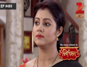 Dwiragaman Ep 489 8th March 2016
