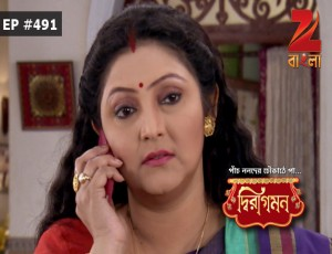 Dwiragaman Ep 491 10th March 2016