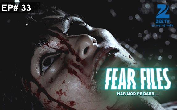 Zee Tv Serial Fear Files Mp3 Ringtone Download