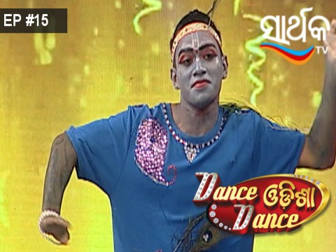 Dance Odisha Dance Serior - Episode 15 - September 20, 2017 - Full Episode