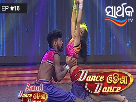 Dance Odisha Dance Serior - Episode 16 - September 21, 2017 - Full Episode