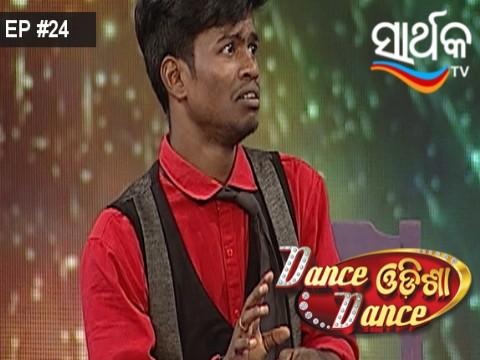 Dance Odisha Dance Senior Ep 24 5th October 2017