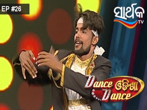 Dance Odisha Dance Senior EP 26 10 Oct 2017