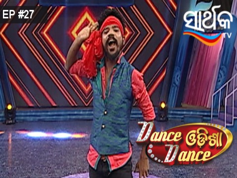 Dance Odisha Dance Senior EP 27 11 Oct 2017