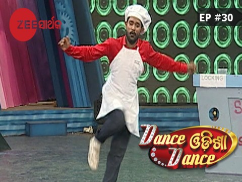 Dance Odisha Dance Senior EP 30 17 Oct 2017