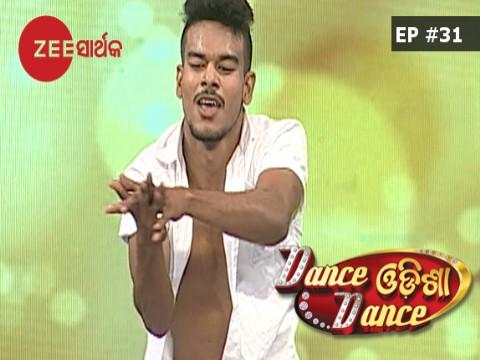 Dance Odisha Dance Serior - Episode 31 - October 18, 2017 - Full Episode