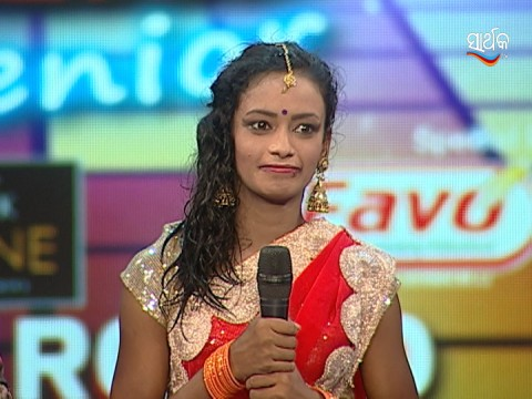 Dance Odisha Dance Senior EP 28 12 Oct 2017