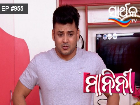 Manini Ep 955 10th October 2017