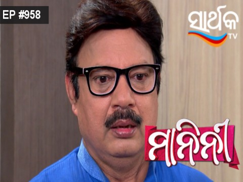 Manini Ep 958 13th October 2017