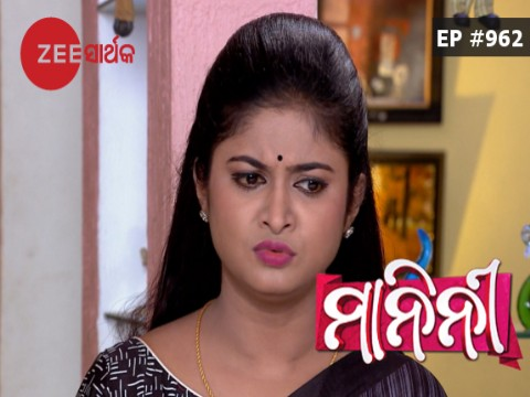 Manini Ep 962 18th October 2017