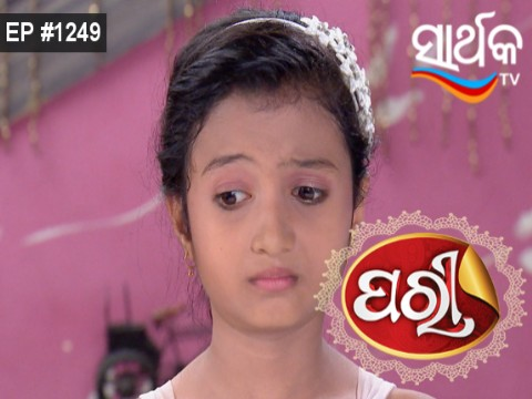 Pari - Episode 1249 - October 3, 2017 - Full Episode
